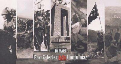 Çanakkale Şehitlerine - Mehmet Akif Erso