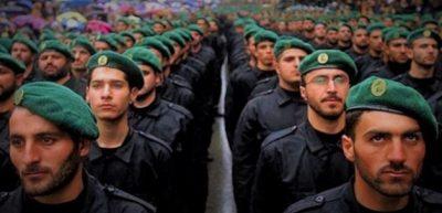 ABD, İran Devrim Muhafızlarını Terör Listesine Ald