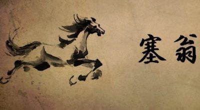 Bir Çin Öyküsü - Yaşlı Adam ve At Hikayesi Köyün